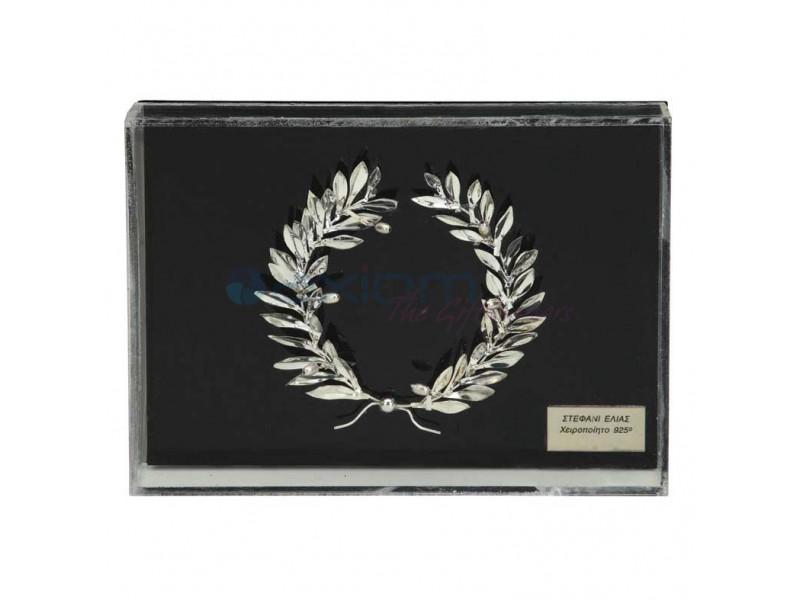 Βραβεια - Επιχειρηματικα Δωρα - Κότινος ελιάς από άργυρο Απονομές-Βραβεία Axiom the Giftmakers  - axiom-gifts.gr